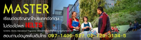 banner-master-uk-no-ielts1