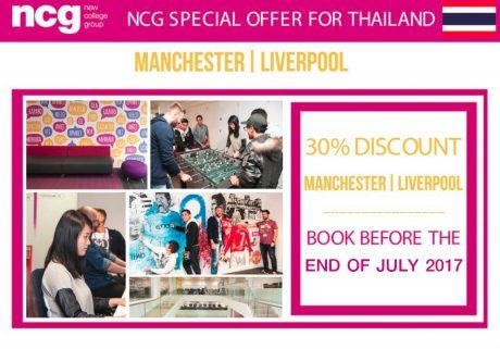 Thai Promotion July