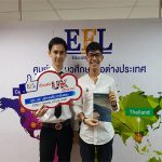 Thanakorn Sayut - MSc International Politics